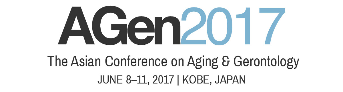 The-Asian-Conference-on-Aging-and-Gerontology
